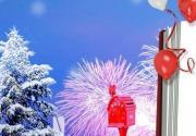 2013北京欢乐谷圣诞节活动内容、夜场门票及交通