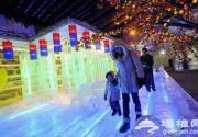 2014延庆龙庆峡冰灯花灯1月10日开幕