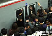 北京地铁涨价的N个好处