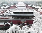 北京下雪 我们去哪里看雪景