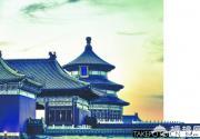 北京远远不止九坛八庙: