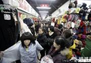 北京动物园等批发市场迁址河北 被疑分流人口