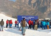 休闲延庆欢乐冰雪 2014延庆县第二十八届冰雪欢乐节