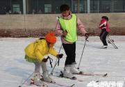 2013-2014狼牙山第二届滑雪节开幕 圣诞滑雪赠平安果