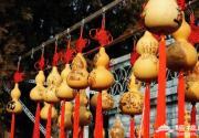 2014年莲花池公园庙会正月初一举办