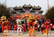 2014北京红螺寺举办春节庙会