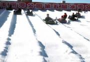 2014年玉渊潭公园第五届冰雪节开幕