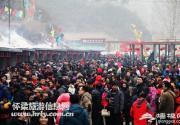 """琉璃庙镇2014年""""敛巧饭""""民俗风情节2月7日开幕"""