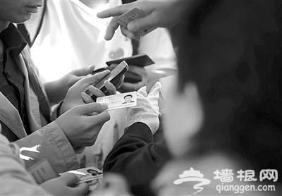 故宫午门外,网上预约购票的游客出示身份证,核实后即可进入故宫。资料图片/新京报记者 杨杰 摄
