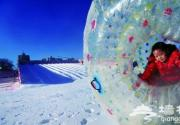 又到嬉冰时 北海冰场率先开