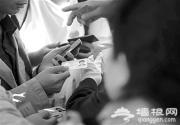 """故宫计划增设""""实名制年票"""" 御膳房2015年开放"""