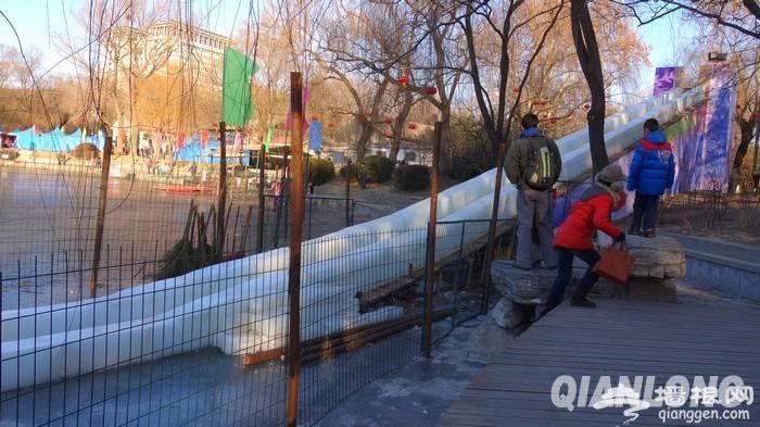本市最大冰滑梯落座紫竹院