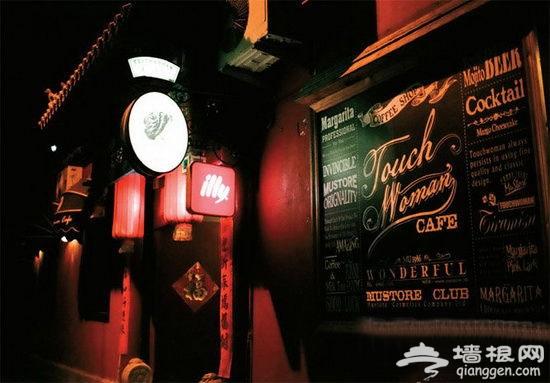 醒觉咖啡中式小院西式咖啡 视觉味觉双惊喜