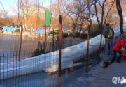 2014紫竹院公園冰雪節30日開放 去感受本事最長冰滑梯