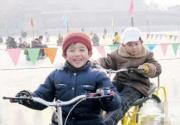 北海公园冰雪节