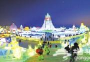 2014哈尔滨国际冰雪节启幕 冰城开启冰雪梦幻之旅