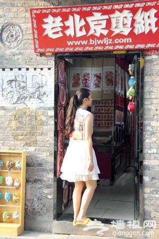 """京城后海富有民族气息的老北京""""土""""文化"""