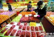 上海草莓采摘游提前启动 草莓产量仅去年6成