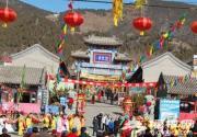 2014年圣泉山第七届智慧庙会活动