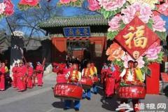 北京庙会上的多样民俗活动