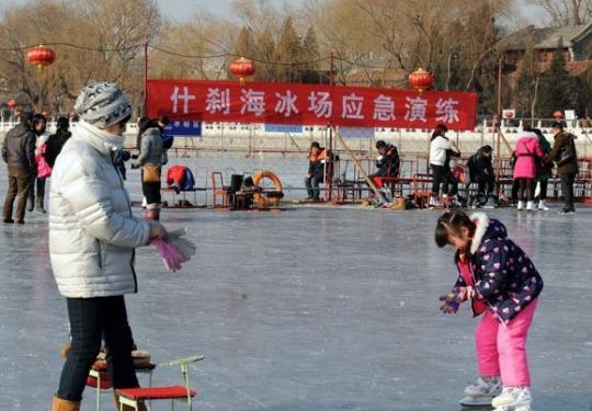 北京暖冬 什剎海冰場舉行安全應急演練