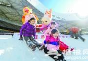 鸟巢雪世界 尽显中国风