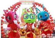 北京欢乐谷春节优惠活动大揭秘