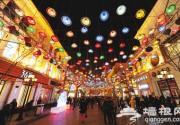 """哈尔滨国际冰雪节 """"不夜城""""流光溢彩"""