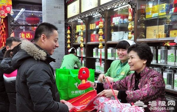 北京去哪里买年货 2014北京年货大集盘点攻略