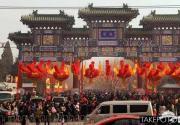 地坛龙潭庙会迎客流高峰期 均超十万人