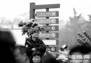 京城庙会各有千秋 白云观祛病避邪万人摸猴儿