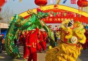 2014第三届昌平草莓庙会元宵节好去处 兴寿草莓闹新春