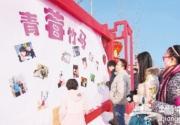 """昌平草莓庙会""""秀甜蜜"""""""