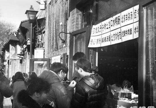 烧烤味盖过文化味 南锣鼓巷缘何变成小吃街
