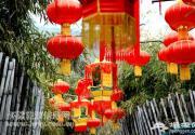 2014年红螺寺元宵节灯会正月十五举办