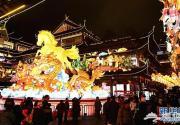 上海元宵灯会 正月十五尽情闹元宵