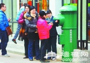 北京首家两岸主题邮局落户前门