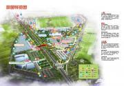 第二届北京农业嘉年华 3月15日昌平草莓博览园开幕