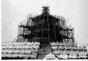 1935:大修天坛