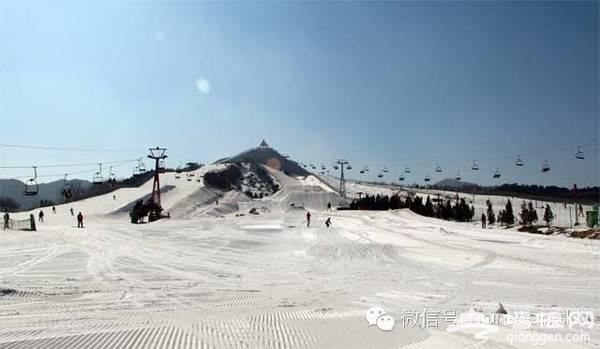 2019北京南山滑雪场三八节门票优惠活动