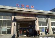 3月30日 火车开往八达岭