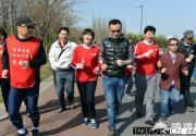 安利助盲跑活动奥林匹克森林公园举办