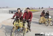 北京园博园今日重开园 游客可骑自行车游览