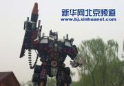 2014玉渊潭公园樱花节新看点:机器人表演