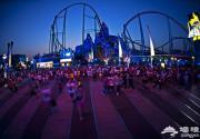 北京欢乐谷将于2014年4月5日起开放夜场