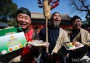 北京西城区清明文化节在北海公园开幕