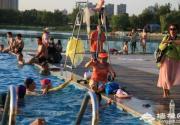 2014北京海洋沙灘節6月在朝陽公園舉辦