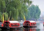 2014年第13届什刹海文化旅游节即将开幕