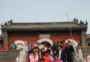 2014第二十二届妙峰山传统民俗庙会