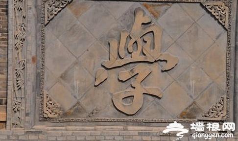 """2014初夏北京畅游 感受京城""""小乌镇""""—密云古北水镇"""